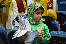 ویژهبرنامهی روز ملی کودک در مجتمع کانون سیستان و بلوچستان