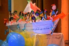 برگزاری ویژهبرنامهی روز ملی کودک در مجتمع کانون پرورش فکری سیستان و بلوچستان