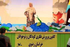 بیست و دومین جشنواره قصه گویی در خراسان رضوی افتتاح شد