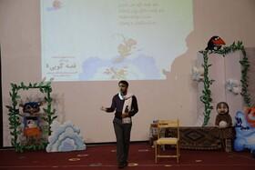 قصه گویی منتخبان مرحله استانی بیست و دومین جشنواره بین المللی قصه گویی خراسان شمالی(۱)