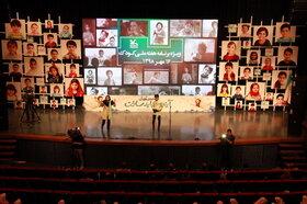 برگزاری هفته ملی کودک و روز جهانی کودک