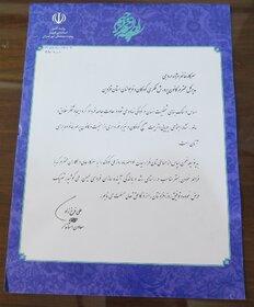 قدردانی معاون استاندار قزوین از مدیرکل و کارکنان کانون پرورش فکری