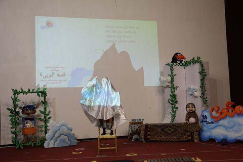 قصه گویان منتخب مرحله استانی بیست و دومین جشنواره بین المللی قصه گویی خراسان شمالی(1)