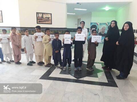 ویژه برنامههای «کودک، رسانه و ارتباطات» در مراکز فرهنگی هنری سیستان و بلوچستان