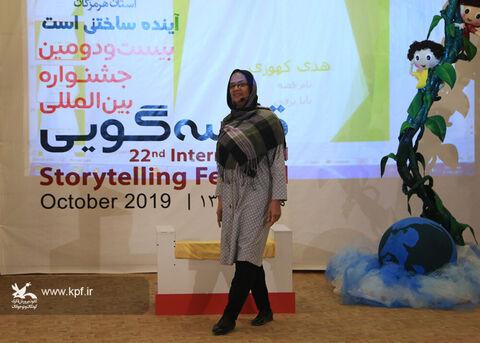 بیست و دومین جشنواره بین المللی قصه گویی هرمزگان