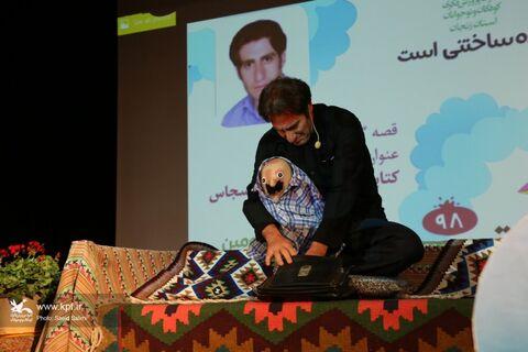 روز اول مرحله استانی بیست و دومین جشنواره بینالمللی قصهگویی در کانون زنجان (بخش دوم)