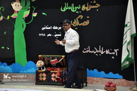 بیستودومین جشنواره بینالمللی قصهگویی در بخش استانی اردبیل