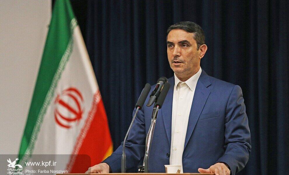 پیام استاندار استان مرکزی