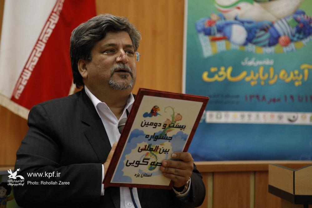 نشست تخصصی« فن بیان در قصهگویی» در یزد، برگزار شد