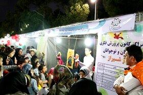 گردهمایی بزرگ خانوادهها و کودکان در شیراز برگزار شد
