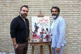 نمایش فیلم «اقیانوس پشت پنجره» در هفته ملی کودک