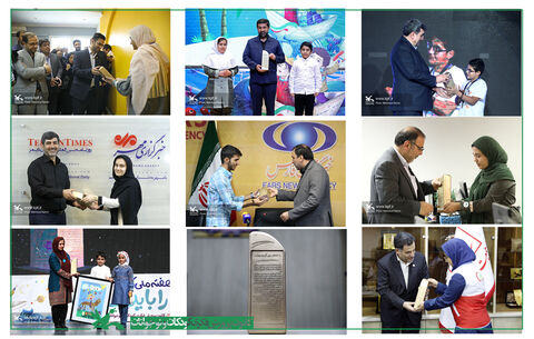 از وزیر ارتباطات تا شهردار تهران