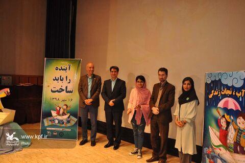 تجلیل از فعالان صیانت از آب در کانون البرز