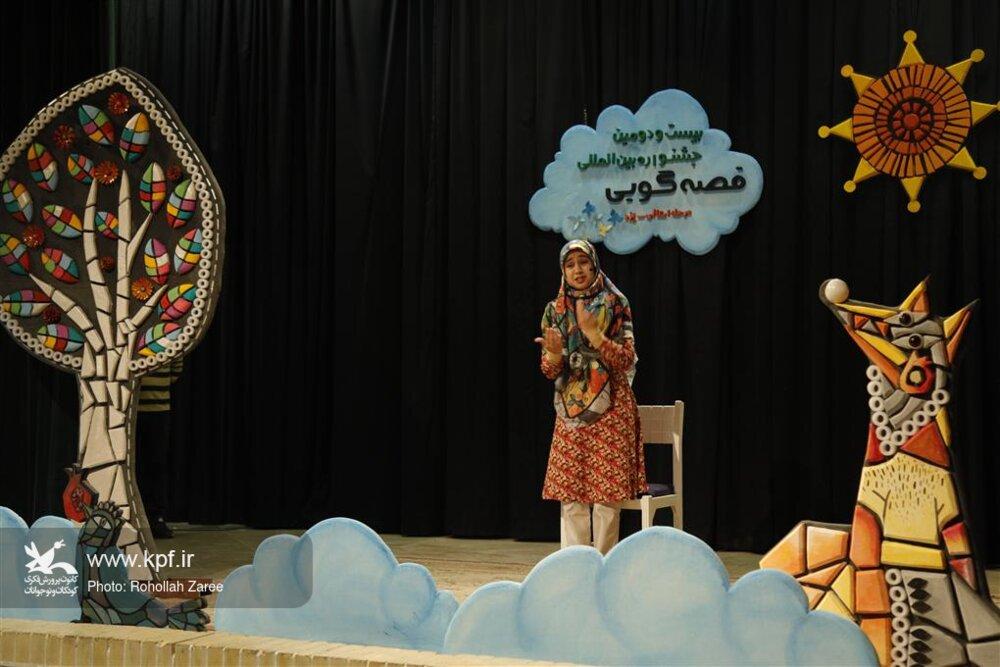 قصهگویان یزدی، در نخستین روز از جشنوارهی قصهگویی قصه گفتند