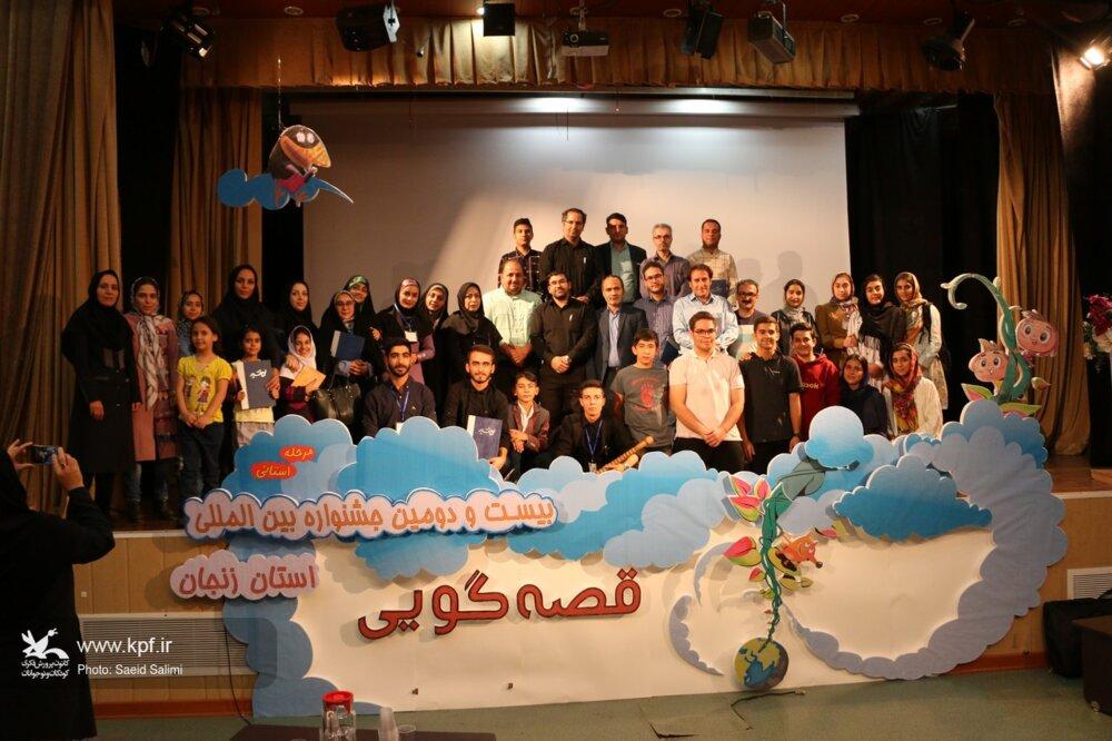 روایت قصه در زنجان به سر رسید