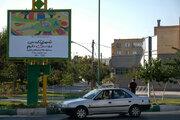 تهران رنگ کودکی گرفت