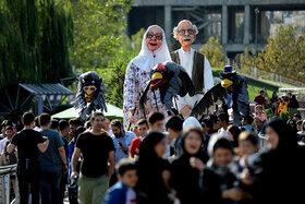 ویژه برنامه روز کودک، خانواده، سبک ایرانی اسلامی در پارک آب و آتش