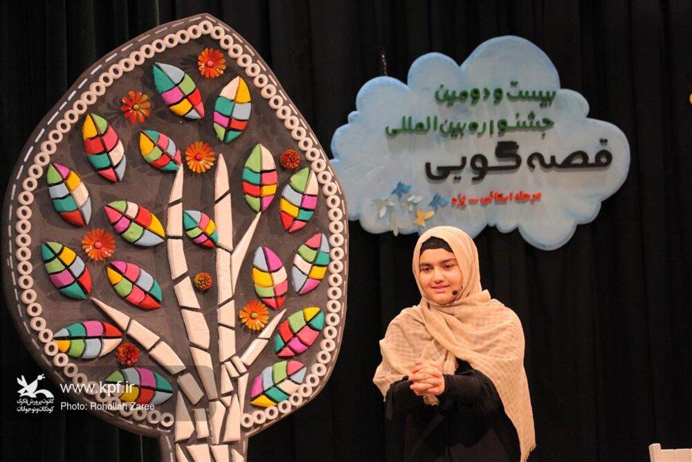 قصهگویان نوجوان، دردومین روز برگزاری جشنوارهی قصهگویی یزد، قصه گفتند