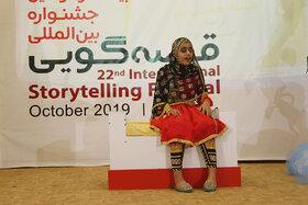 مرحله استانی بیستودومین جشنواره بینالمللی قصهگویی ۲