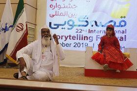 قصهگویان به دنبال آرامش کودکان