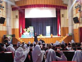 گرامیداشت «روز البرز» در مرکز مجتمع کانون کرج