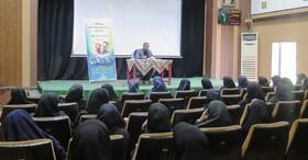 نشست تخصصی«کودک، خانواده، سبک زندگی ایرانی، اسلامی»