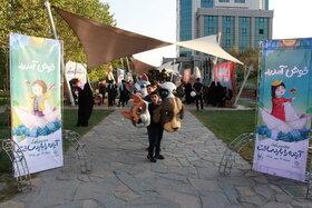 نگاهی بر پایان هفته ملی کودک کانون استان تهران