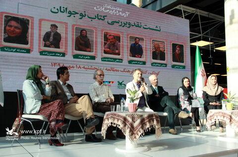 دیدار فعالان حوزه ادبیات کودک و نوجوان با مخاطبان