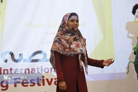 مرحله استانی جشنواره بین المللی قصه گویی 2