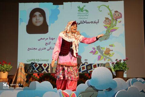 روز دوم مرحله استانی بیست و دومین جشنواره بینالمللی قصهگویی در کانون زنجان