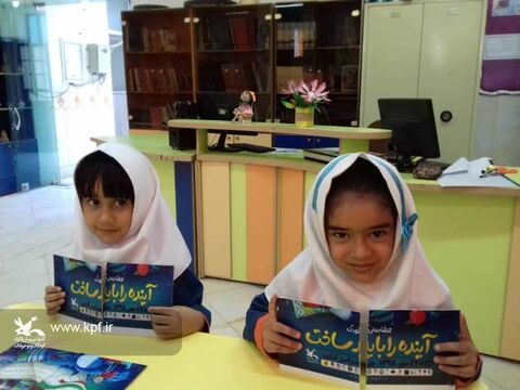 برگزاری هفته ملی کودک در مراکز کانون استان کرمان