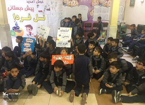 هفته ملی کودک لرستان در ششمین روز