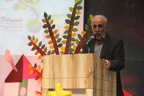 گزارش تصویری آئین اختتامیه مرحله استانی بیست و دومین جشنواره بین المللی قصه گویی در آذربایجانغربی