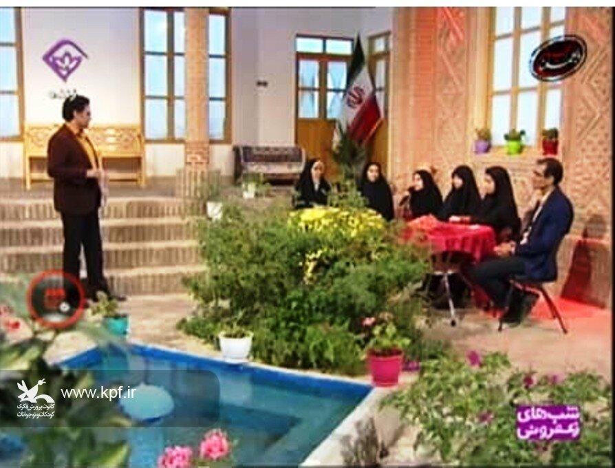 حضورکارکنان و اعضای برگزیده کانون خراسان جنوبی در برنامه ی تلویزیونی شب های زعفرانی