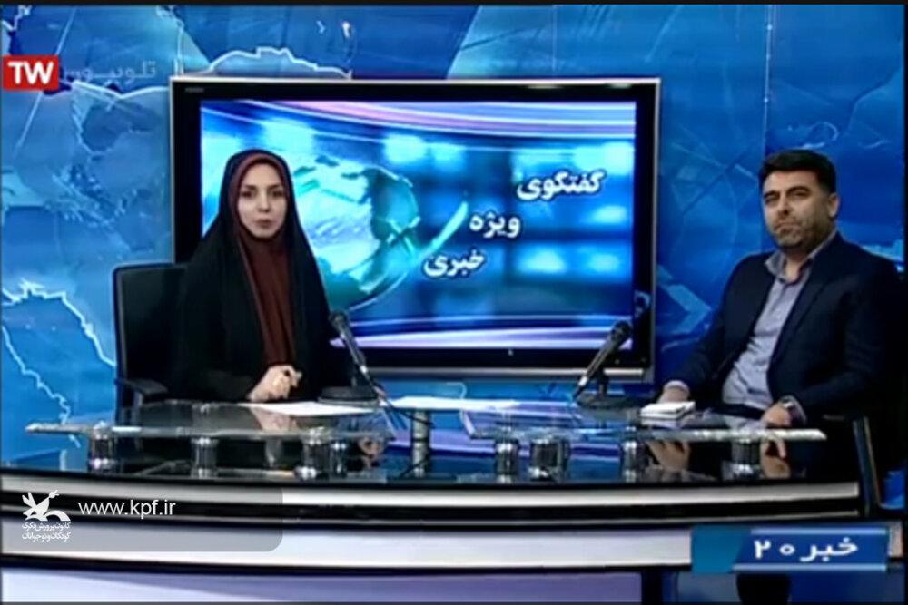 تشریح فعالیتهای کانون گیلان در شبکه استانی باران