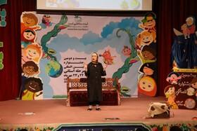 مرحله استانی بیست و دومین جشنواره بین المللی قصه گویی در گرگان آغاز شد