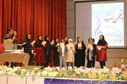 سومین نشست اعضای انجمن سرود در کانون سمنان