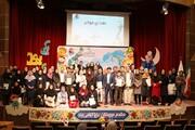 مرحله استانی بیست و دومین جشنواره بین المللی قصه گویی کانون گلستان به پایان رسید