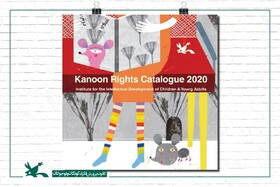 Presenting Kanoon Books in Frankfurt Book Fair