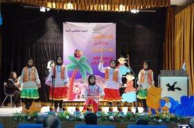 اختتامیهی مرحلهی استانی بیستودومین مسابقهی بینالمللی قصهگویی در سیستان و بلوچستان برگزار شد