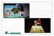 دو نمایش کانون به جشنواره تئاتر کودک و نوجوان همدان راه یافت