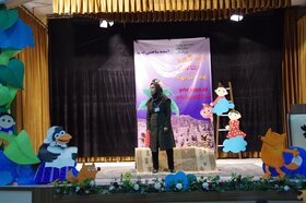 اختتامیه مرحله استانی بیستودومین مسابقهی بینالمللی قصهگویی در زاهدان