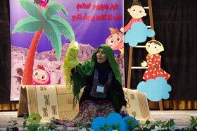 برگزاری مرحله استانی بیستودومین مسابقهی بینالمللی قصهگویی در زاهدان