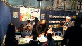 استقبال بچه ها از غرفه کانون پرورش فکری درنمایشگاه کتاب لرستان