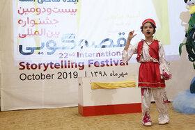 مرحله استانی جشنواره بین المللی قصه گویی هرمزگان 3