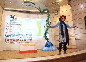مرحله استانی جشنواره بین المللی قصه گویی 3