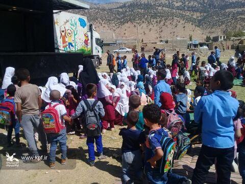 """اجرای گروه امداد فرهنگی """"پیک امید"""" در دیشموک"""
