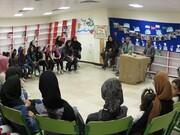 ویژه برنامه اربعین حسینی در مجتمع فرهنگی هنری بجنورد