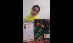 اعضای مراکز کانون تهران در جمع برترینهای مسابقات رضوی قرار گرفتند