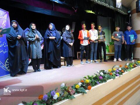دومین انجمن فیلم سازان نوجوان کانون پرورش فکری در اصفهان برگزار شد